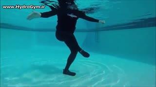 تمرین در آب برای گرم کردن اندام تحتانی شماره 4