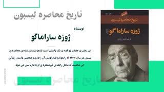 1001 کتابی که قبل از مرگ باید خواند. قسمت دوم