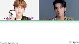 Luhan (鹿晗) X Kris Wu (吴亦凡) - 咖啡 (Coffee) (