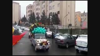 جشن شعبانیه در محله ولی عصر(عج) شهرک شهید محلاتی