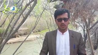سفرنامه هزارستان   از بامیان-غوربند- تا کابل