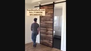 درب کشویی