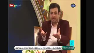 برنامه منجی با حضور استاد رائفی پور - شبکه خراسان - 1399/01/19