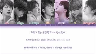 [لیریک] آهنگ 'SEA (바다)' از BTS (방탄소년단)