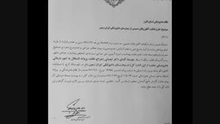 تجربه بسیار بد من از کلینیک (بیمارستان) دامپزشکی ایران زمین کرج