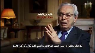 تیزر لاتاری در بیروت