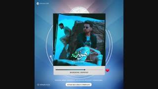 Ershad ◆  Bahooneh