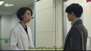 نام بردن از ویروس کرونا در یک سریال کره ای
