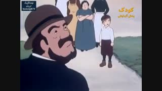 کارتون رامکال - قسمت ششم (کامل با دوبله ی فارسی)