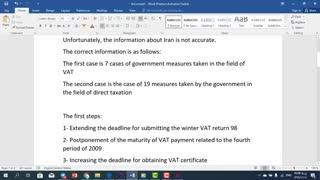 اقدامات مالیاتی کشورها در دوران کرونا