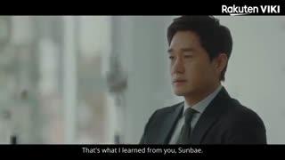 تریلرWHEN MY LOVE BLOOMS با بازی پارک جین یانگ توضیحات مهم