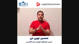 چرا باید دوره آموزش زبان انگلیسی LMT رو بخریم ؟