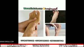 کرم ضددرد پین کیلر | 09120132883 | بهترین داروی مسکن | پماد خارجی pain killer | زانو درد | کمردرد | داری پادرد