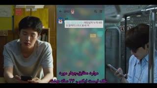 قسمت ششم سریال کره ای فوق برنامه+زیرنویس چسبیده Extracurricular 2020