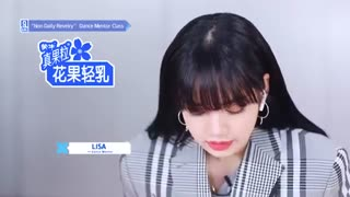Lisa's praise helped Snow Kong get her confidence back| Lisa | iQIYI