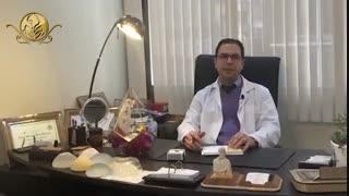 جای زخم و بخیه بعد از عمل بینی | دکتر فرزاد پرویزیان