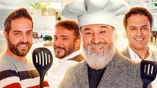دانلود مسابقه شام ایرانی علی انصاریان