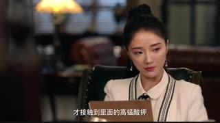 قسمت هفدهم سریال چینی همخانه من یک کارآگاه است My roommate is a detective 2020 با زیرنویس فارسی