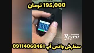 ساعت هوشمند ارزان a1 با ارسال رایگان