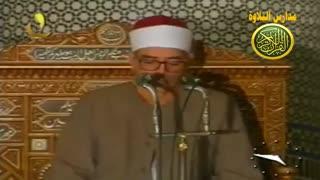 قران الفجر  الشیخ محمد هلیل آخر سورة البقرة من مسجد الامام الحسین شهر رمضان زمان ایام الزمن الجمیل