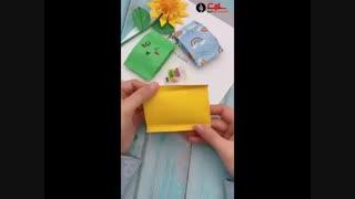 آموزش ساخت پاکت کادویی