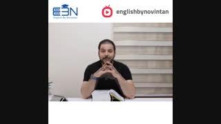 آموزش زبان انگلیسی - بیگ بنگ 3