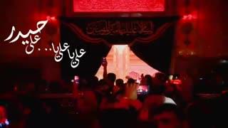 نماهنگ امیر قلب من - با نوای محمد جعفر متقین