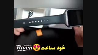لوازم داخل جعبه ساعت و دستبند هوشمند ارزان سفارش واتساپ09114060481