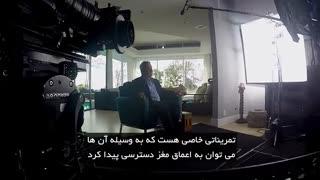 درس های بازیگری تئاتر و بازیگری سینما توسط داستین هافمن با زیرنویس فارسی