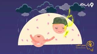ساخت موشن گرافیک روز مادر برای اپلیکیشن پاب کار