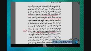 اگر حضرت علی خلیفه جامعه اسلامی می شدند همه مردم را به صراط مستقیم الهی رهنمون می شدند_ -
