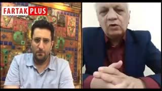 واکنش امیر حاج رضایی به ساواکی خواندن استقلالی ها و پرسپولیسیها !