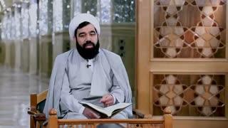نشانه بیست و سه | تفسیری کوتاه از جزء بیست و سوم قرآن کریم