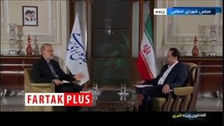 پاسخ علی لاریجانی به عدم شفافیت آرای نمایندگان/تا حالا یک خط از جزئیات مذاکرات مجمع تشخیص دیدید؟!