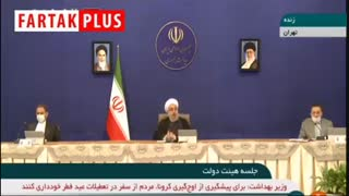 آرزوی رئیس جمهور از روابط دولت با مجلس آینده