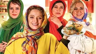 دانلود مسابقه شام ایرانی نگین معتضدی