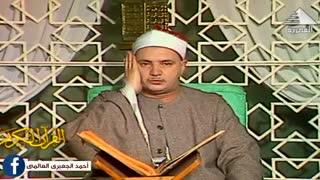 شیخ عثمان شبراوی -تلاوت جدید و نادر