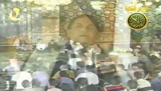 قران الفجر القارئ الطبیب الشیخ احمد نعینع تلاوة من سورة البقرة من مسجد الامام الحسین رمضان 2001 زمان