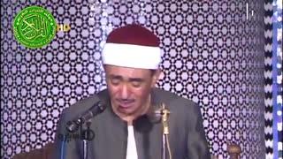 الشیخ نصرالدین طوبار ویدیو نادر  روائع  ونوادر الابتهالات من مسجد الامام الحسین:حین یهدى الصبح