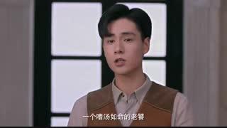 قسمت بیست و هفتم سریال چینی همخانه من یک کارآگاه است My roommate is a detective 2020 با زیرنویس فارسی