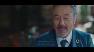 سریال کره ای هتل دل لونا قسمت 2 دوبله فارسی سانسور شده