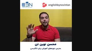 آموزش  تبریک گفتن به زبان انگلیسی