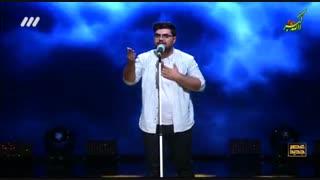 اجرای خوانندگی امیرعلی پوردست در فصل دوم عصر جدید