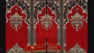 نیلوفر- فارسی