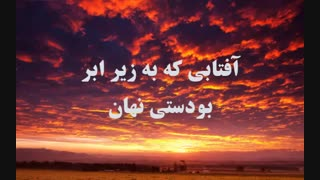 شیعیان آخرالزمان