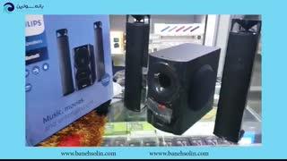 قیمت سیستم صوتی فیلیپس mms2160b