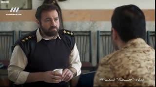 دانلود قسمت سی و دوم سریال سرباز