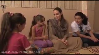 دیدار آنجلینا جولی با کودکان پناهنده سوری