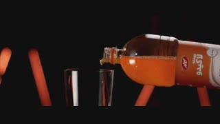 لاکیدو-نارنجی
