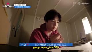 قسمت چهارم از فصل سوم برنامه Heart for you با حضور سوهو همراه با زیرنویس فارسی-720p